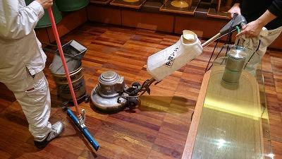名古屋市熱田区:定期清掃