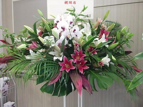 紅白スタンド花