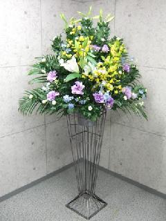 お供え用 スタンド花 S-006