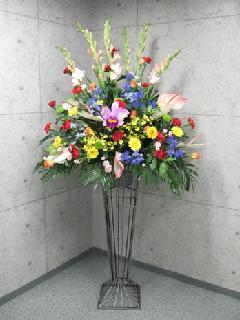 お祝い用 スタンド花 S-007