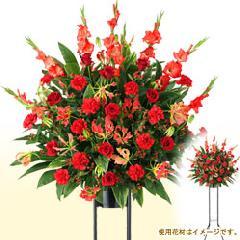 お祝いスタンド花(赤系)S−511301
