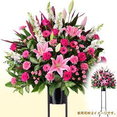 お祝いスタンド花(ピンク系) S−511300