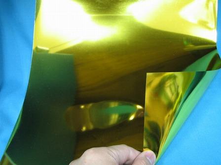 塩ビ板0.2mm厚30cm(ゴールド)