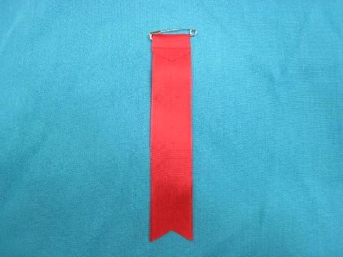 胸につける目印リボンタレ章(大)記章・徽章(全長16cm)赤/選挙・講演会等で胸につけるリボン