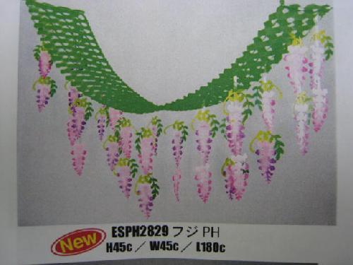 (5月)フジハンガー