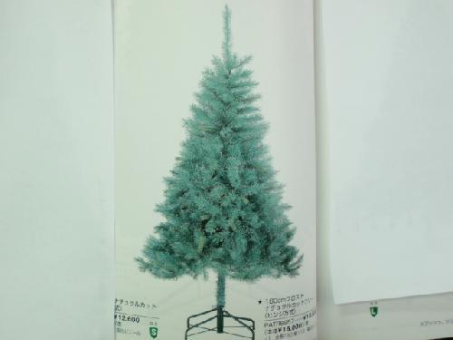 180cmフロストナチュラルカットツリー