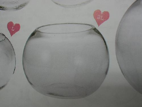 ガラス製フラワーベース(ビューレット2L・2個入り・h17.5×26×口径15.5cm)FR679