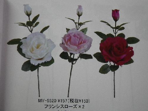 フランシスローズ×2(花径9cm・単色36本入り)MY5520