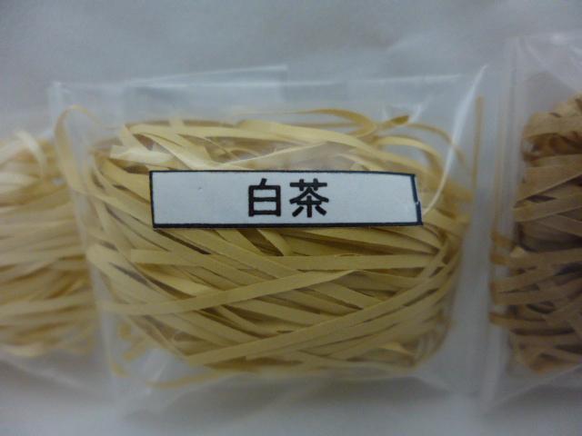 国内産1mm幅ペーパークッション200g入り(白茶)