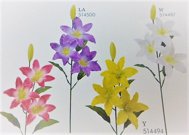卸販売造花(サテンリリー×3輪単色36本入り)2588