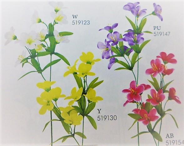 1本¥138造花(アップルフラワー×2輪・単色36本入り)2935