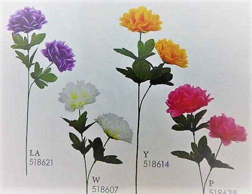 1本¥138造花(サテンワイルドダリア×2輪・単色36本入り)2882