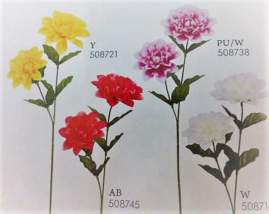 1本¥138造花(ダリアスプレー×2輪・単色36本入り)9746N