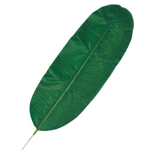 バナナリーフ(S)全長90cm葉70cmLESP3696