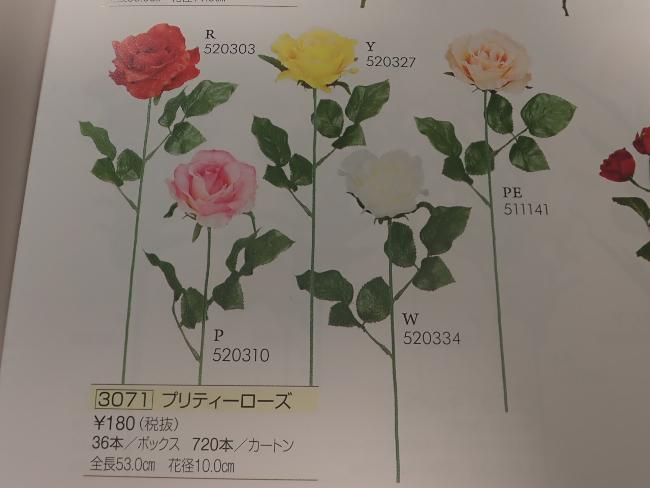 販促用造花卸価格(プリティーローズローズ・レッド)単色36本入り3071}