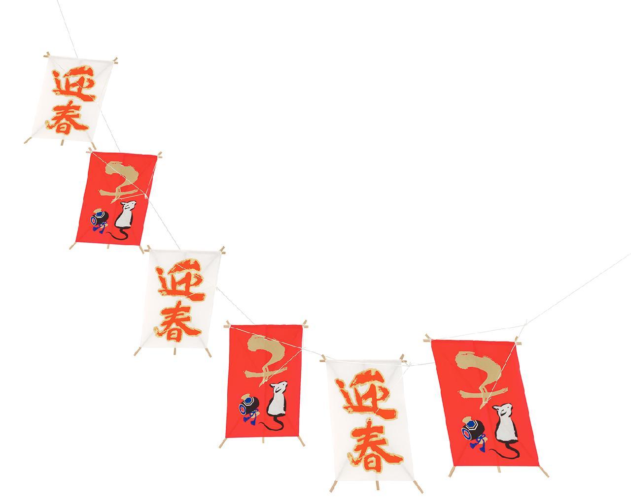 和紙ミニ角連凧6ケ連(子)DE1433