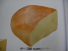 食品ディスプレイチーズ(ゴーダーハーフオープン)[コンビニ後払いのみ]