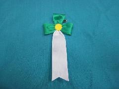 胸につける花・立ヒナ章・記章・徽章(花幅5.5cm)緑/選挙・講演会等で胸につける花