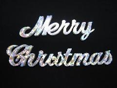 在庫処分クリスマス文字(フォログラフィー筆記体)