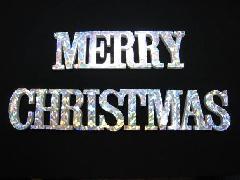 在庫処分クリスマス文字(フォログラフィー縦文字)