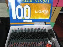 防水100球ライト・カラー球・5段点滅