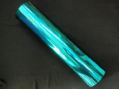 メッキシート原反(ブルー)0.05mm×635mm×200M