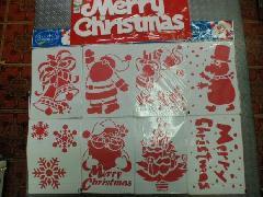 在庫処分特価セット(型紙8種セット&クリスマス文字)
