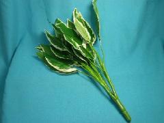 在庫処分造花24(ディーフェンバキアブッシュ(中)全長50cm