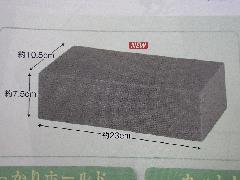 卸販売ドライフォーム(10個入り)DE1359
