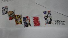 手すき和紙六連四角凧(全長180cm)DIKI8499