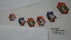手すき和紙六連六角凧(全長180cm)DIKI8501