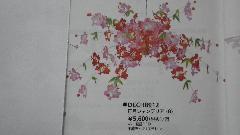正月シャンデリア(6)直径110cmDECH8912