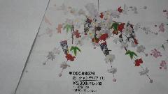 正月シャンデリア(1)直径120cmDECH8679