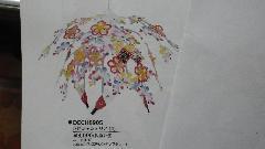 正月シャンデリア(4)直径80cmDECH8905