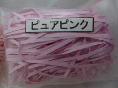 国内産1mm幅ペーパークッション200g入り(ピュアピンク)