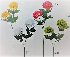 1本¥99造花(ポンポンダリア×2輪・単色48本入り)2994