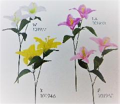 1本¥138造花(タイガーリリー×2輪・単色36本入り)193