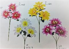 1本¥138造花(サテンオープンダリア×3輪・単色36本入り)2802