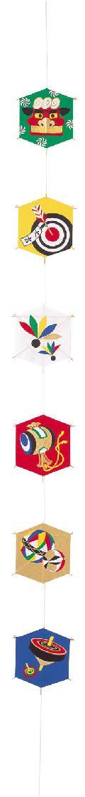 和紙ミニ六角凧ガーランド全長220cm(お正月)DE−484