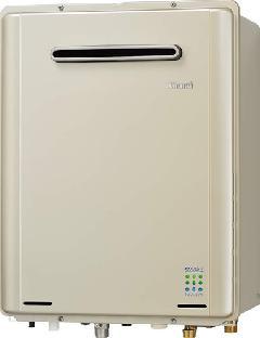 リンナイ ガスふろ給湯器 RUF-E2008SAW リモコンセット