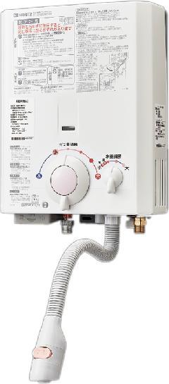 ノーリツ ガス湯沸し器 GQ-531MW