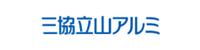 三協立山アルミ
