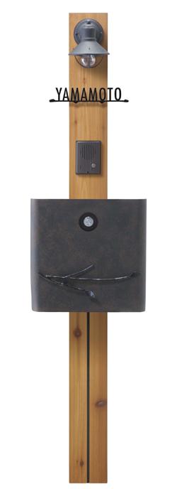 ウェルカムピラー機能門柱 シンプル KA4型