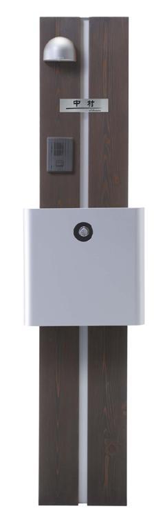 ウェルカムピラー機能門柱 モード K13型