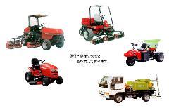 芝生管理機械リース