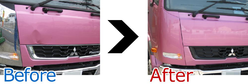 三菱のトラック