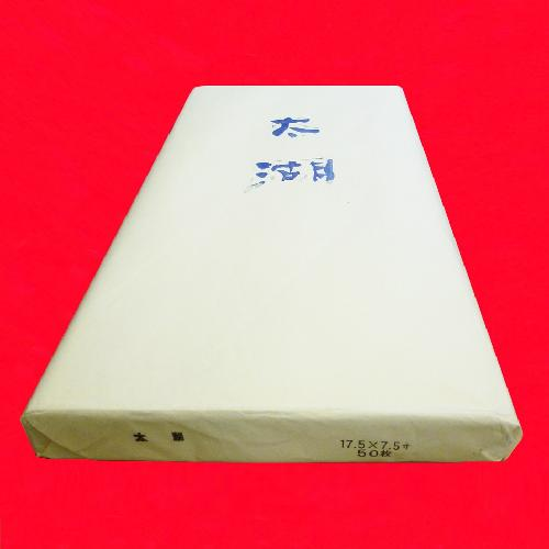 1.75×7.5 【 太湖 】