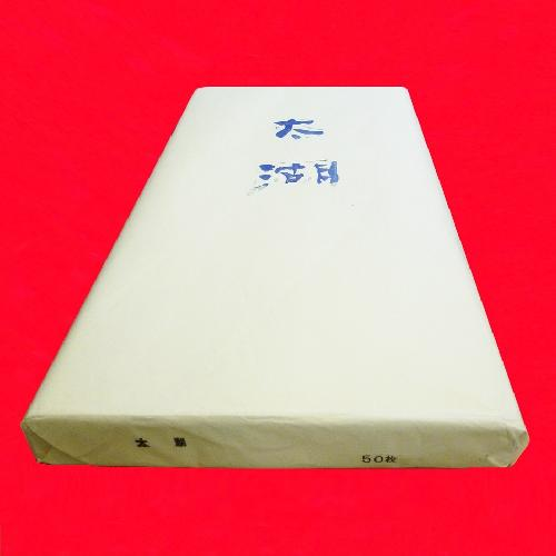 2.3×5.6 【 太湖 】