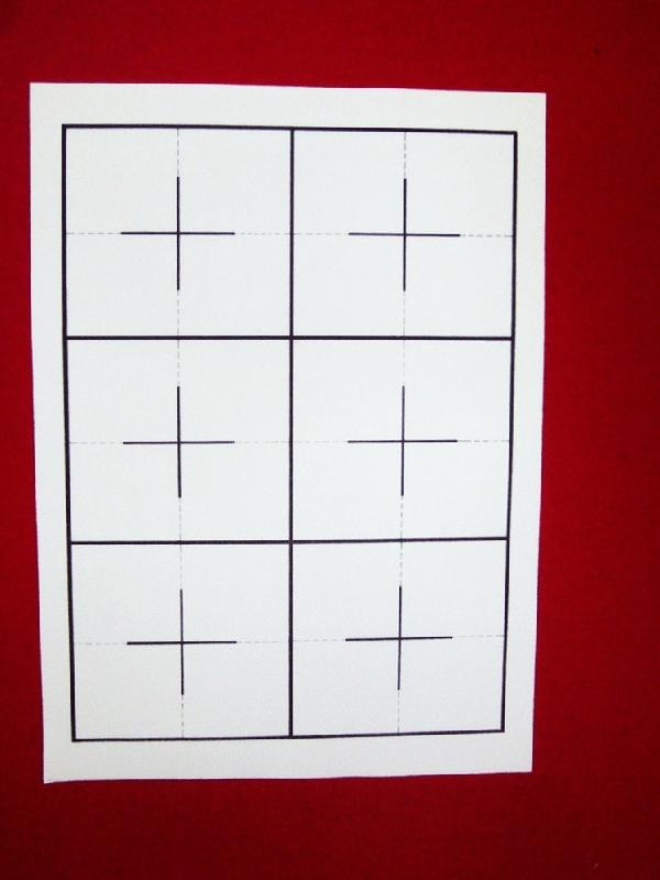 樹脂ラシャ6字×4字