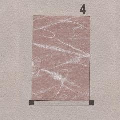 【仮巻】 雲竜 [4] 八つ切(書初め)